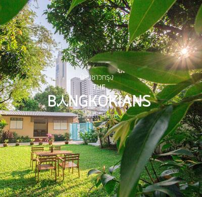 bangkokians