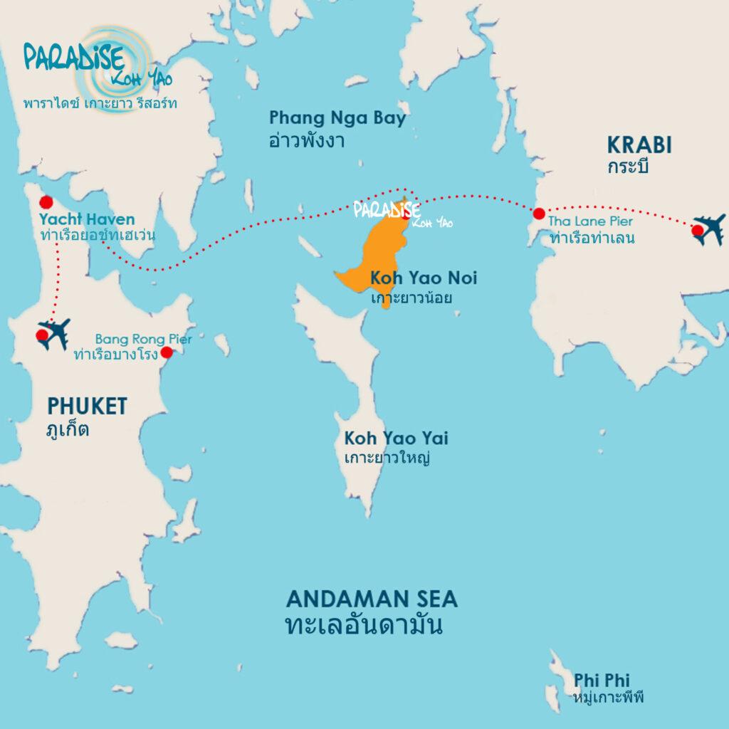 เเผนที่ koh yao map
